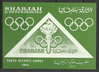 Sharjah.  1964.  Olympic Games,  Tokyo Miniature Sheet.  Sg: Ms 97a. . photo