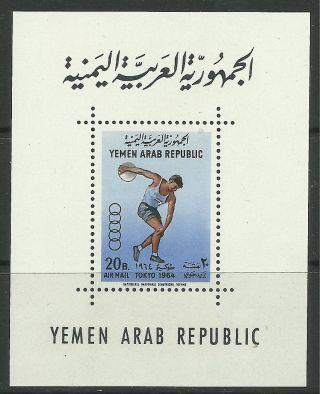 Yemen.  1964.  Olympic Games,  Tokyo Miniature Sheet.  Sg: Ms 280a. . photo