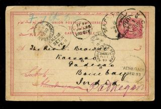 Egypt To India 1893 Stationery Redirected 8 Postmarks Ahmednagar photo
