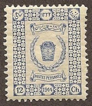 Iran Scott 568,  Imperial Crown, ,  Fg,  Lh,  1915 photo