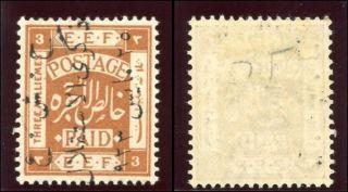Transjordon 1920 3m Yellow - Brown Mlh.  Sg 100a.  Sc 75. photo