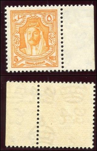 Transjordon 1930 5m Orange Perf 13½x13.  Sg 198b.  Sc 175b. photo