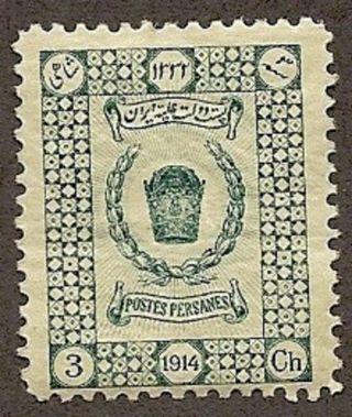 Iran Scott 562,  Imperial Crown, ,  Fg,  Nh,  1915 photo
