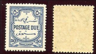 Transjordon 1929 Postage Due 50m Blue.  Sg D194.  Sc J35. photo