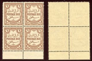 Transjordon 1942 Postage Due 1m Red - Brown Block Of Four.  Sg D230.  Sc J36. photo
