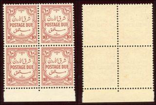 Transjordon 1942 Postage Due 10m Scarlet Block Of Four.  Sg D232.  Sc J38. photo