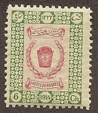 Iran Scott 565,  Imperial Crown, ,  Fg,  Nh,  1915 photo