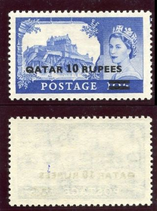 Qatar 1957 Qeii 10r On 10s Ultramarine