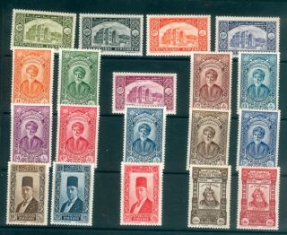 Syria Syrie 1934 Yvert No221 - 239 Proclamation De La Republique Mh photo