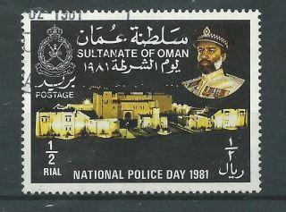 Oman - 1981 - Sg240 - National Police Day - Cv £ 10.  00 - photo