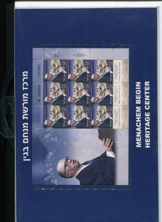 Souvenir Lef.  Menachem Begin,  27th.  Feb.  2012theyaretwodecadepastoffwill ' Ntbewith Us photo