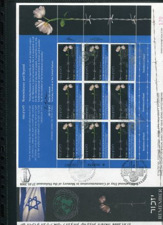 A Special Fdc Of Israel Un Fdc Of The Holocaust Rememberance,  2008 photo