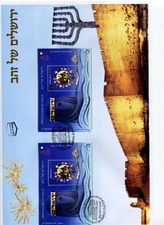 Spe.  Pre.  Fdc Two Profated Souvenir Of Jerusalem Of Gold Sheet 14th.  May 2008 photo