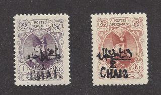 Iran 405 - 406 Mh photo