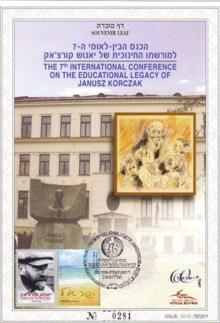 Sou.  Leaf No1.  7th.  Inter.  Confer.  On The Educational Legacy Of Janusz Korczak 2008 photo