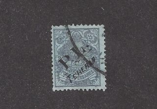Iran 447 photo