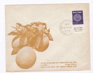 Israel 1951,  Kfar Sirkin,  F.  D Cancellation photo