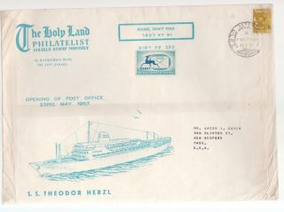 1957 Israel Holy Land Philatelist Oversize Cover Ss Theodor Herzl To Usa photo