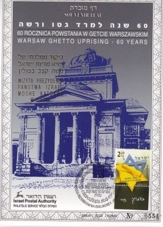The Sixtyth Years,  Of The Warsaw Ghetto Uprising. ,  Souvenir Leaf,  Issued 29.  4.  2003 photo
