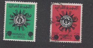 Iraq Ra15 - Ra16 photo