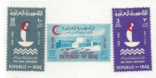 Iraq 336 - 338 photo