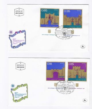 Israel - Jerusalem Judaica,  1971,  2 F.  D.  C.  ' S,  Jerusalem Old City Gates photo