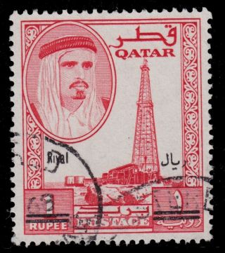 1966 Oil Derrik Sheik Ahmad Bin Ali Al Thani Overprint photo