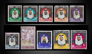 1973 - 1974 Definitives Sheik Khalifa Complete Issue photo