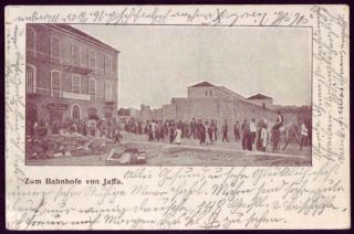 Austria Ship Post Israel 1905 Tirol Lloyd Pc Jaffa Railway Station Certificated photo