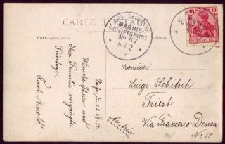 Germany Maritime Mail 1912 Ship Post Haifa Israel Ottoman Palestine Certificated photo