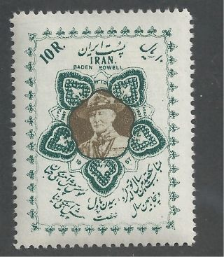 Iran 1073 photo