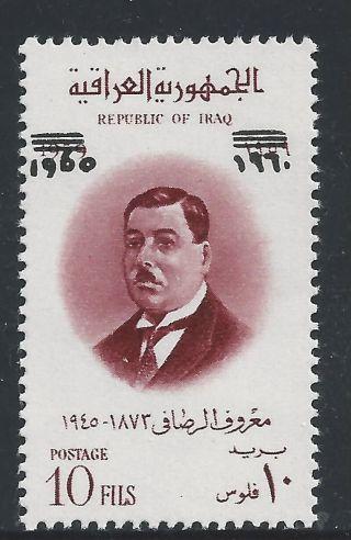 Iraq 260 photo