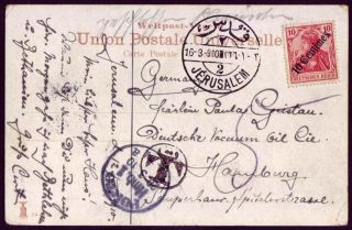 Ottoman Jerusalem Israel Palestine 1910 Taxed Postcard To Germany,  Certificated photo