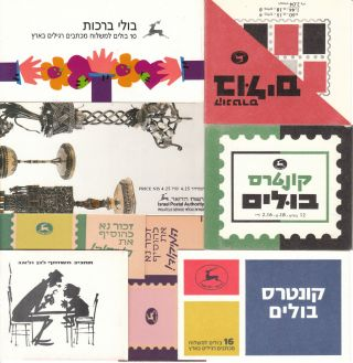 Israel Booklet ' S X 8 Incl Sb20 & Sb21 photo