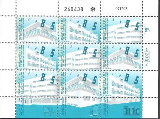 1994 Israel Bauhaus Style Architecture In Tel Aviv,  Mini Sheet photo
