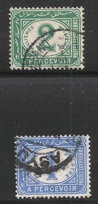 Egypt Scott J15 & J17,  Singles 1889 Fvf photo