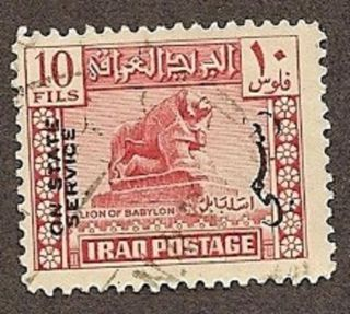 Iraq Scott O98,  Lion Of Babylon,  Official Stamp Overprint, ,  1942 photo