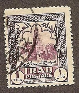 Iraq Scott 79,  Sitt Zubaidah Mosque, ,  1942 photo