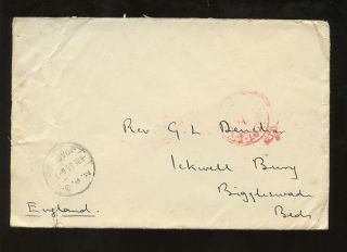 Egypt 1935 Seal 1pi. . .  Moascar Military Post Office photo