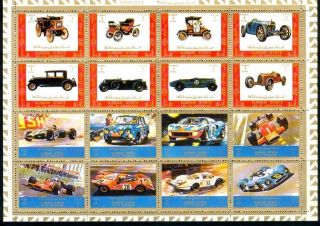 Uae Ajman Sheet Of 16 Old & Cars Perforated On Cartoon Very Rare & Limited photo