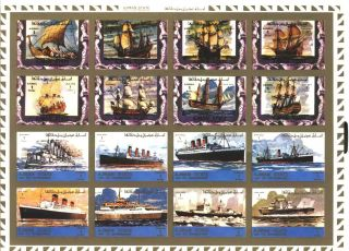 Uae Ajman Sheet Of 16 Old & Boat Perforated On Cartoon Very Rare & Limited photo