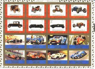 Uae Ajman Sheet Of 16 Old & Car Imperfon Cartoon Very Rare & Limited photo