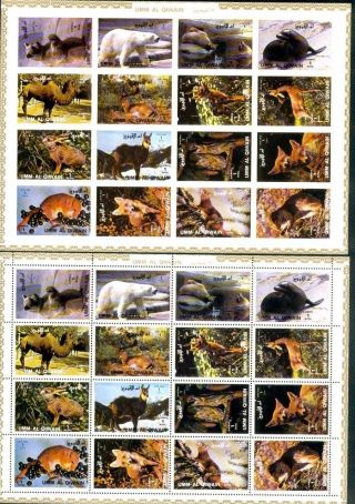 Uae Um Al Quiwan Sheet Deluxe Cartoon Of 16 Wild Animal Perf And Imperf photo