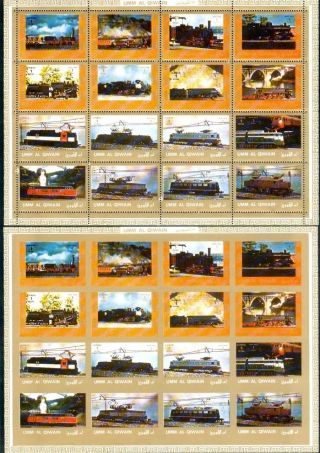 Uae Umm Al Quiwan Sheet Deluxe Cartoon Of 16 Trains Perf And Imperf photo