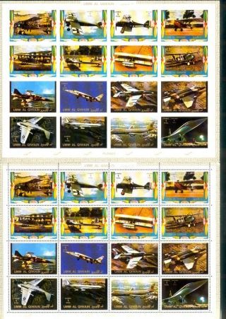 Uae Umm Al Quiwan Sheet Deluxe Cartoon Of 16 Military Plan Perf And Imperf photo