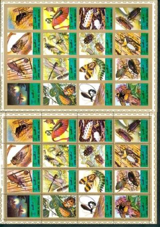 Uae Umm Al Quiwan Sheet Deluxe Cartoon Of 16 Insects Perf And Imperf photo