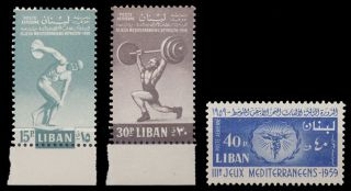 Lebanon 1959 Scott C266 - C268 3rd Mediterranean Games photo