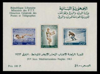 Lebanon C387a Sports,  Swimming,  Tennis (light Crease) photo