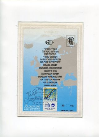 Israel Stamp Dealers Association Greets The European Stamp Dealers Associations. photo