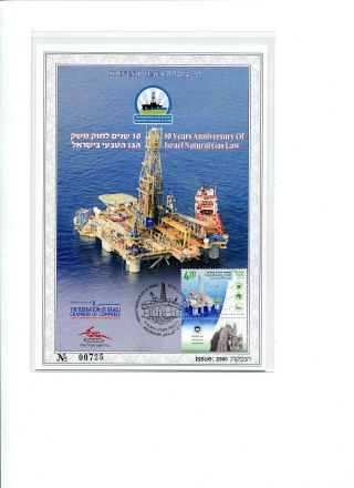 A Souvenir Leaf Of 10 Years Anniversary Of The Israel Natural Gas Law 12.  12.  2012 photo